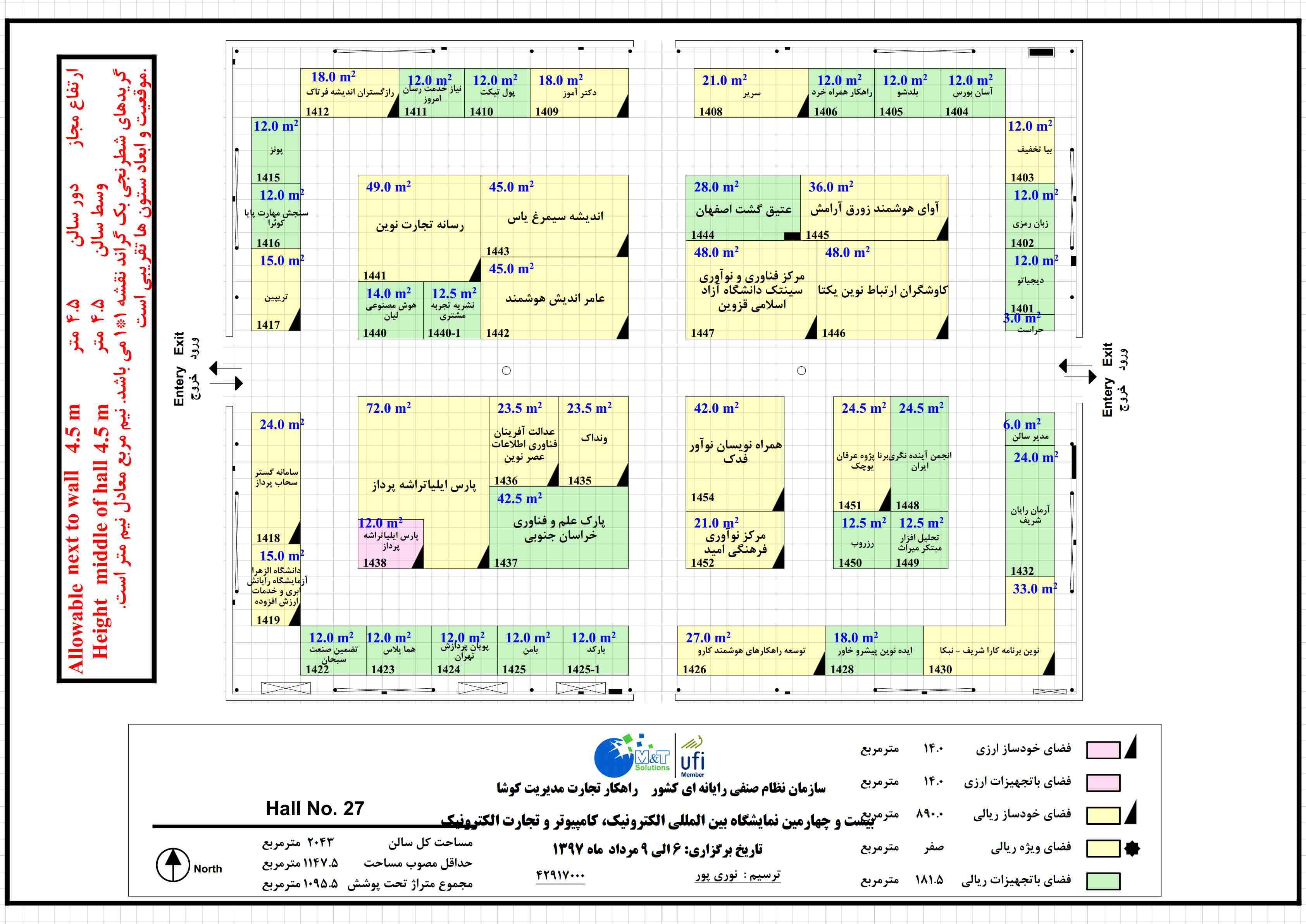 نقشه راهنمای نمایشگاه الکامپ تهران سالن 27