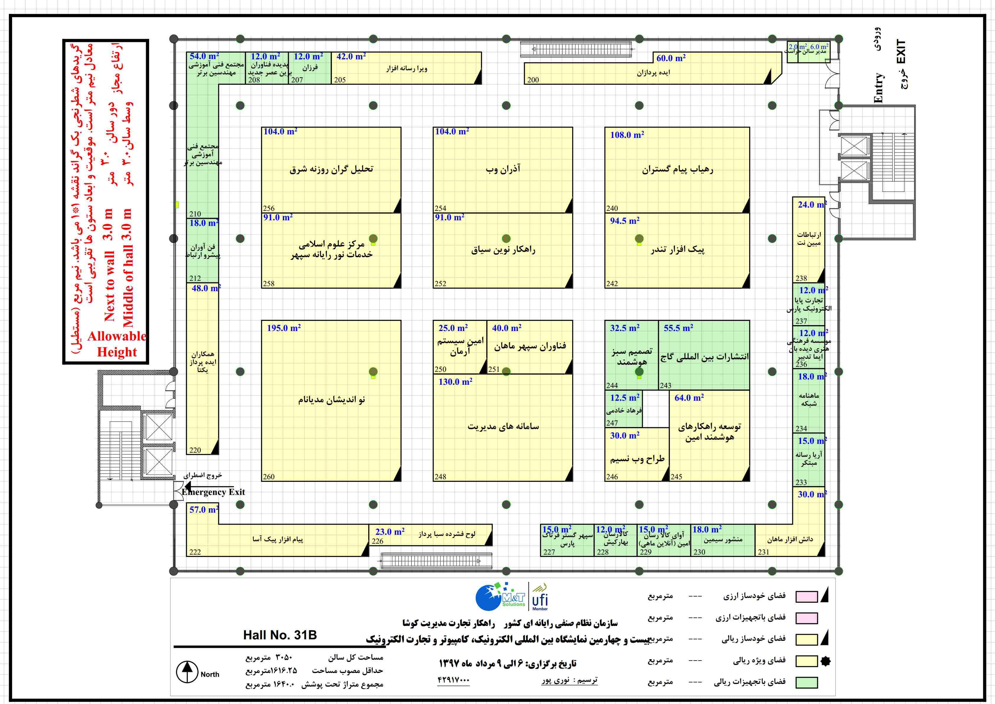 نقشه راهنمای نمایشگاه الکامپ تهران سالن 31B