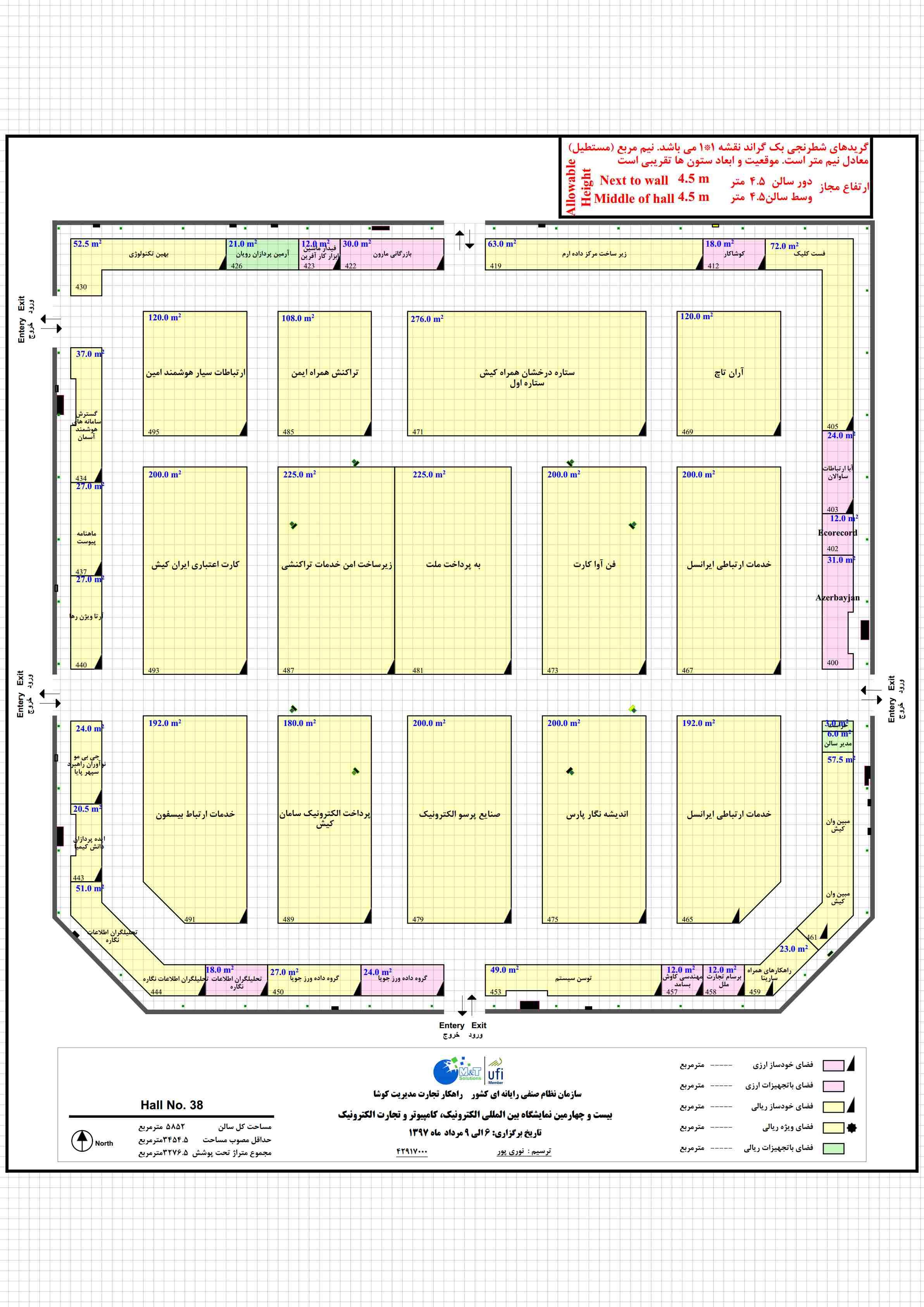 نقشه راهنمای نمایشگاه الکامپ تهران سالن 38