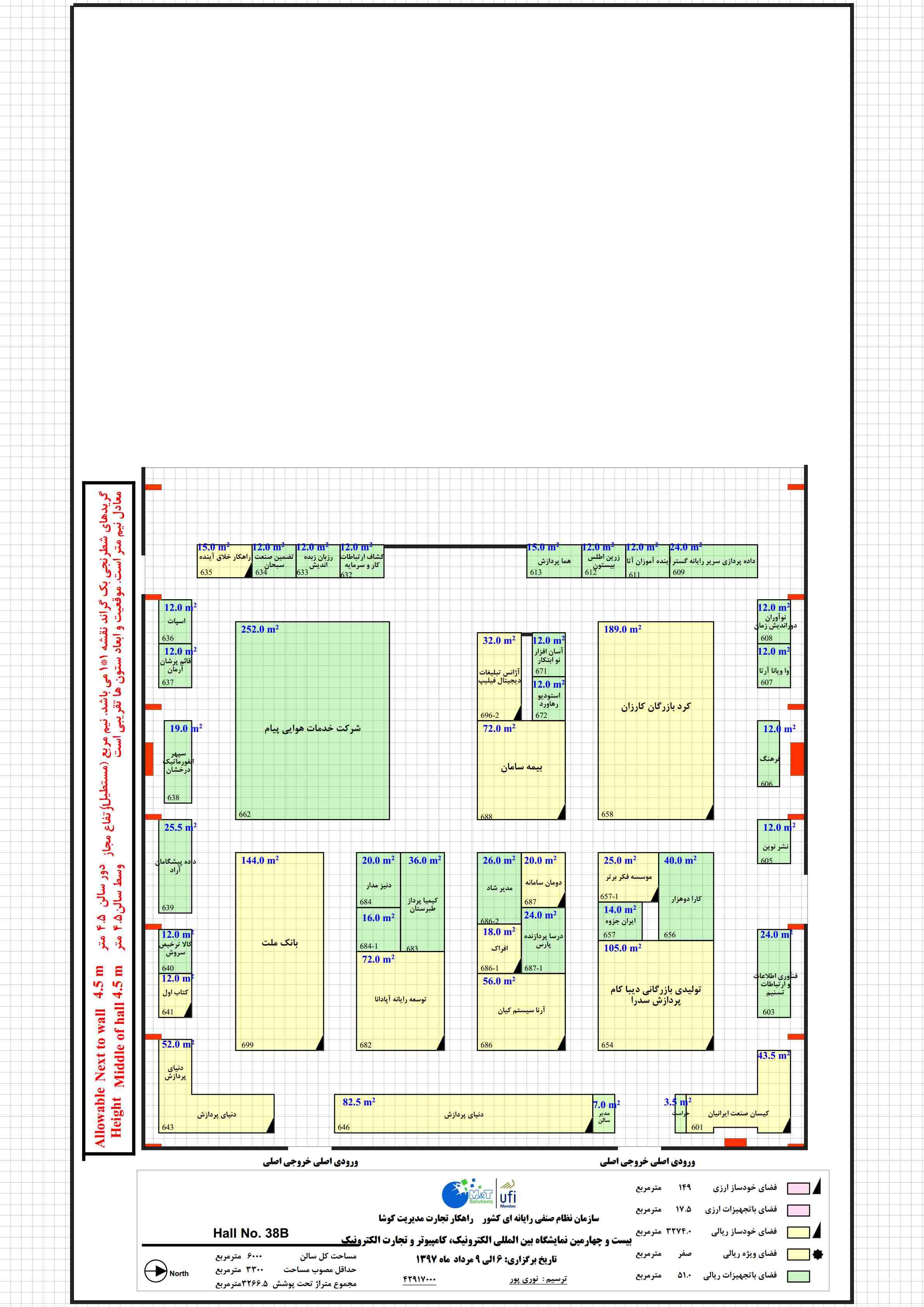 نقشه راهنمای نمایشگاه الکامپ تهران سالن 38 B