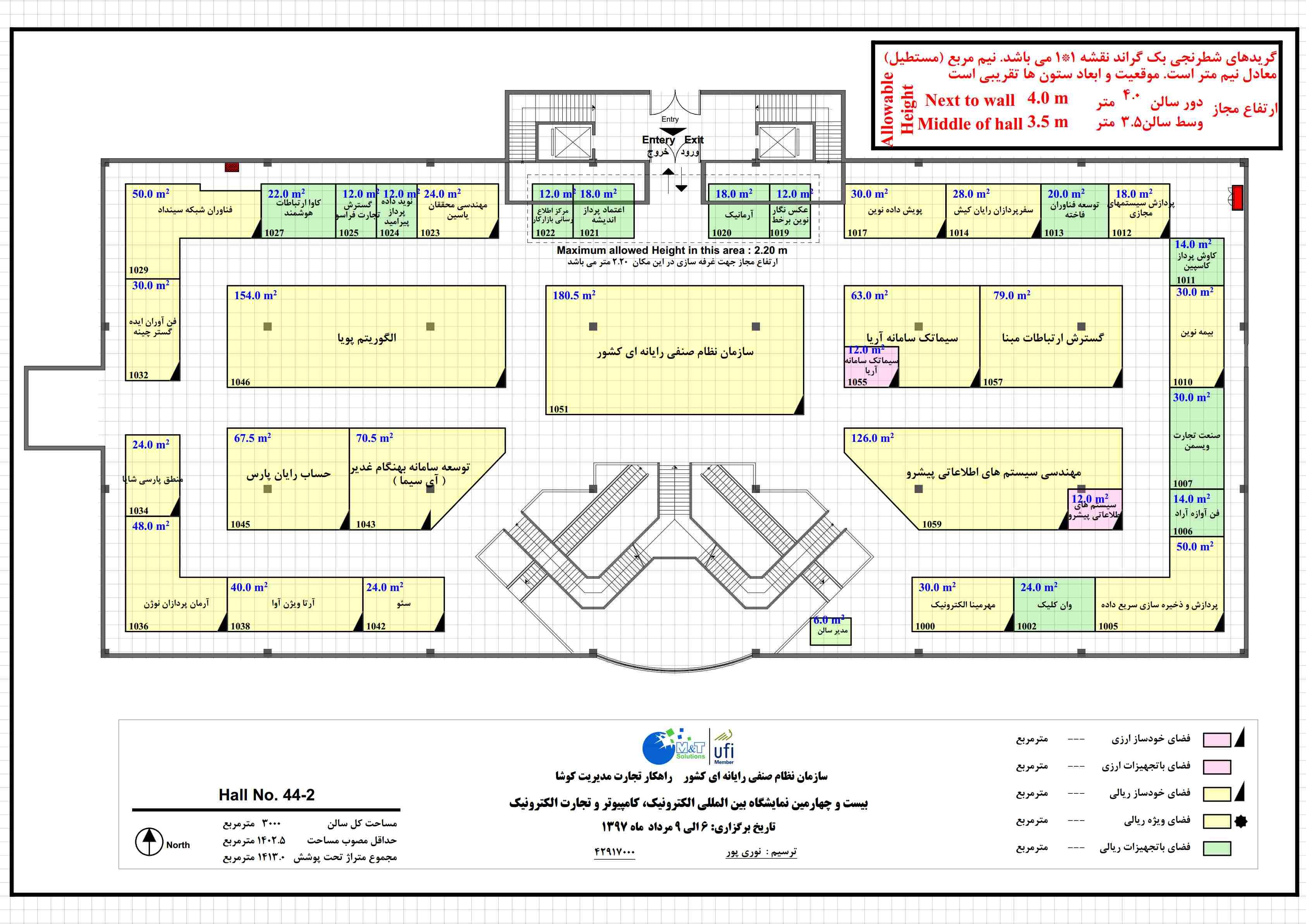 نقشه راهنمای نمایشگاه الکامپ تهران سالن 44b