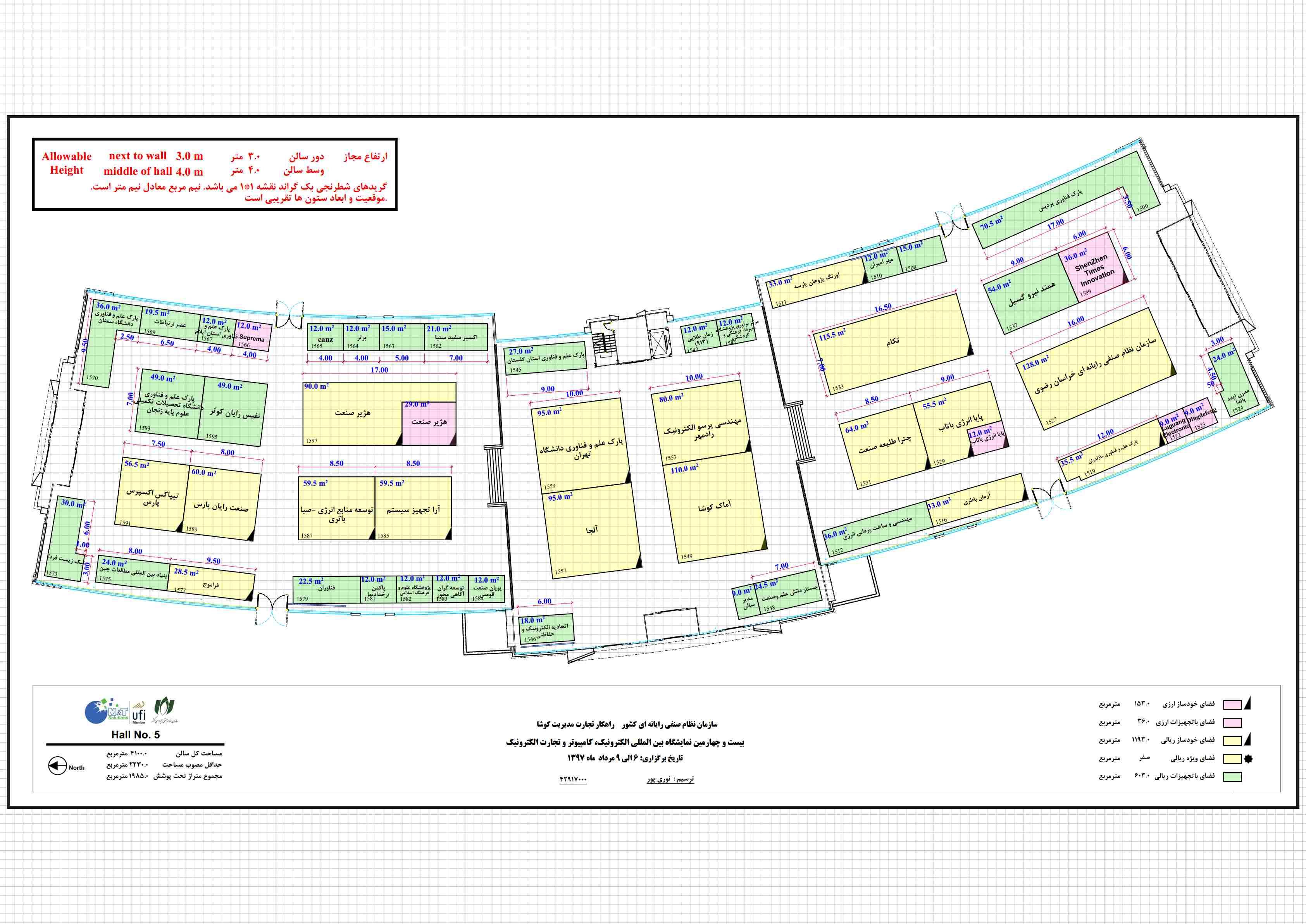 نقشه راهنمای نمایشگاه الکامپ تهران سالن 5