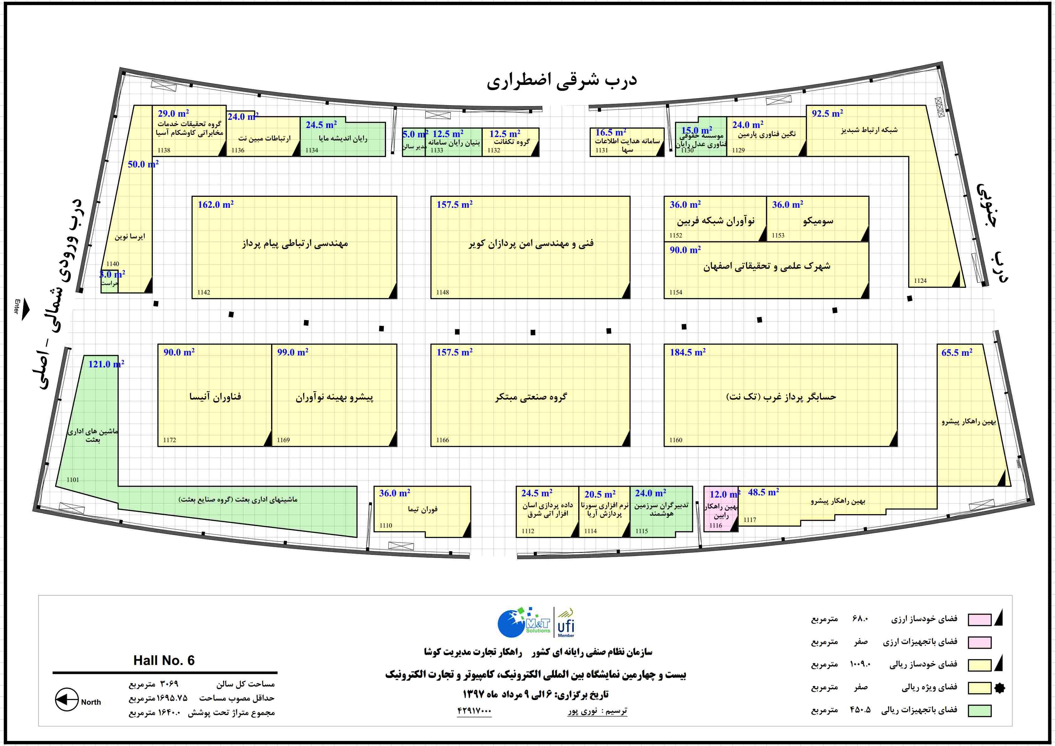 نقشه راهنمای نمایشگاه الکامپ تهران سالن 6