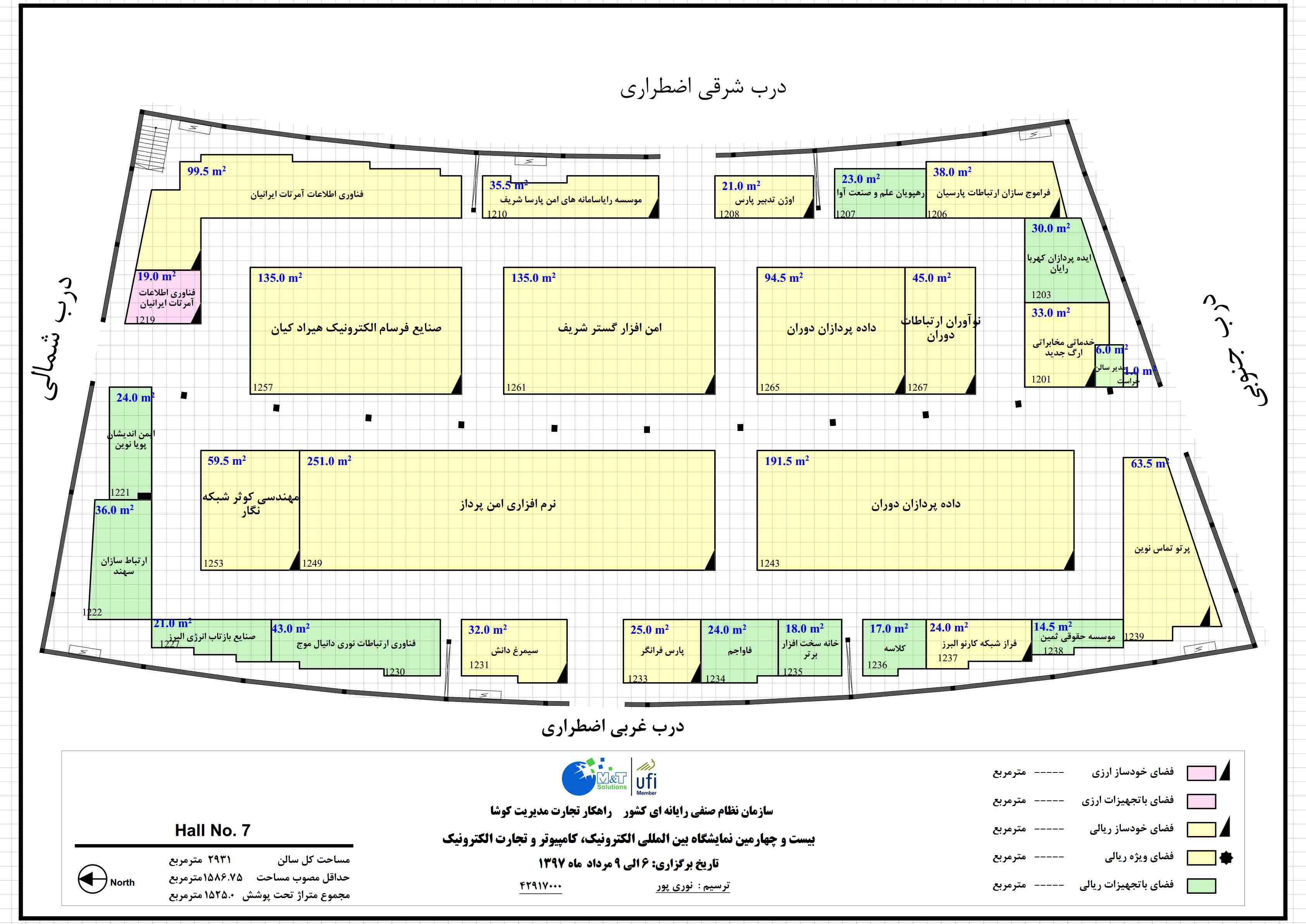 نقشه راهنمای نمایشگاه الکامپ تهران سالن 7