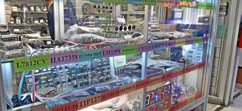 پاساژ امجد تهران فروشگاه قطعات الکترونیک